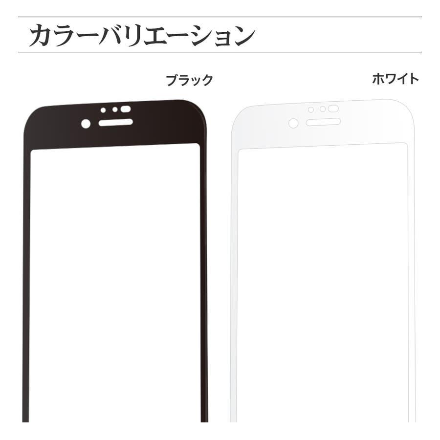 ラスタバナナ iPhone SE 第2世代 iPhone8 iPhone7 iPhone6s 共用 フィルム 全面保護 強化ガラスブルーライトカット 高光沢 ケースに干渉しない アイフォン SE2 2020 液晶保護フィルム 3