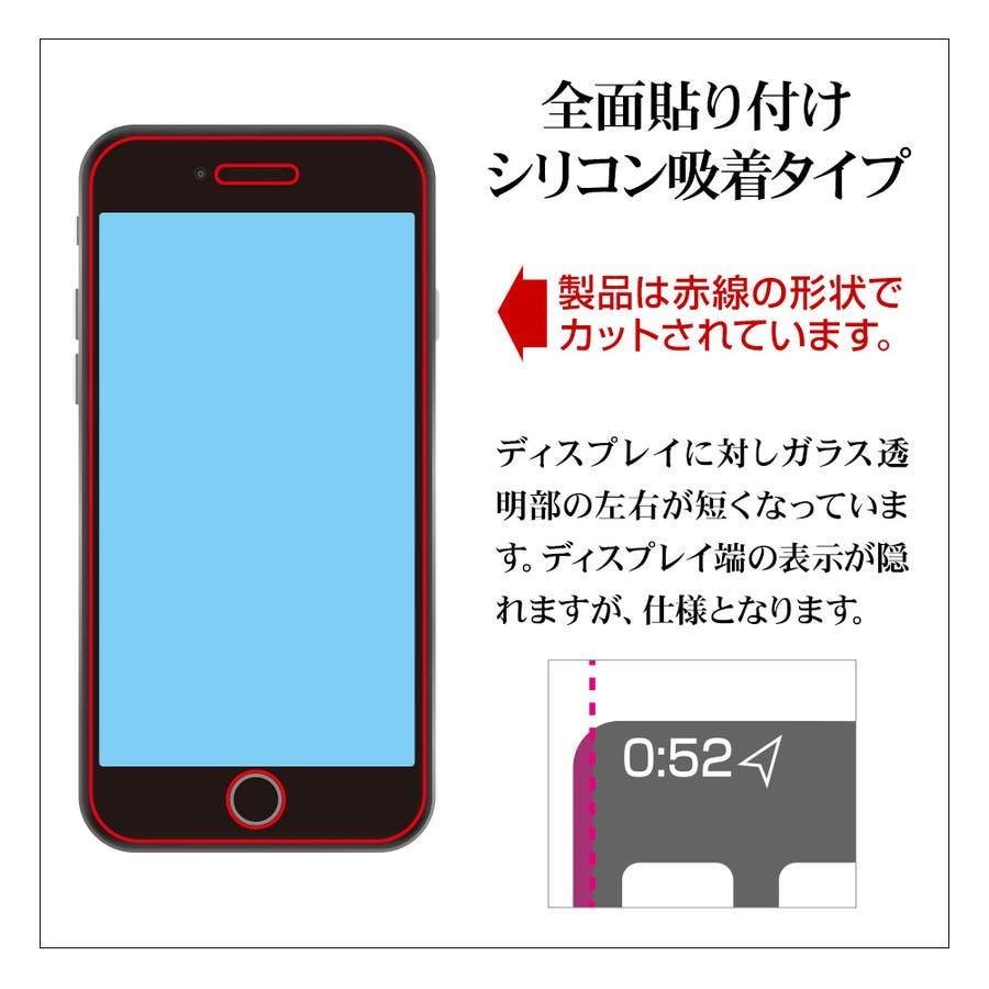 ラスタバナナ iPhone SE 第2世代 iPhone8 iPhone7 iPhone6s 共用 フィルム 全面保護 強化ガラスブルーライトカット 高光沢 ケースに干渉しない アイフォン SE2 2020 液晶保護フィルム 2