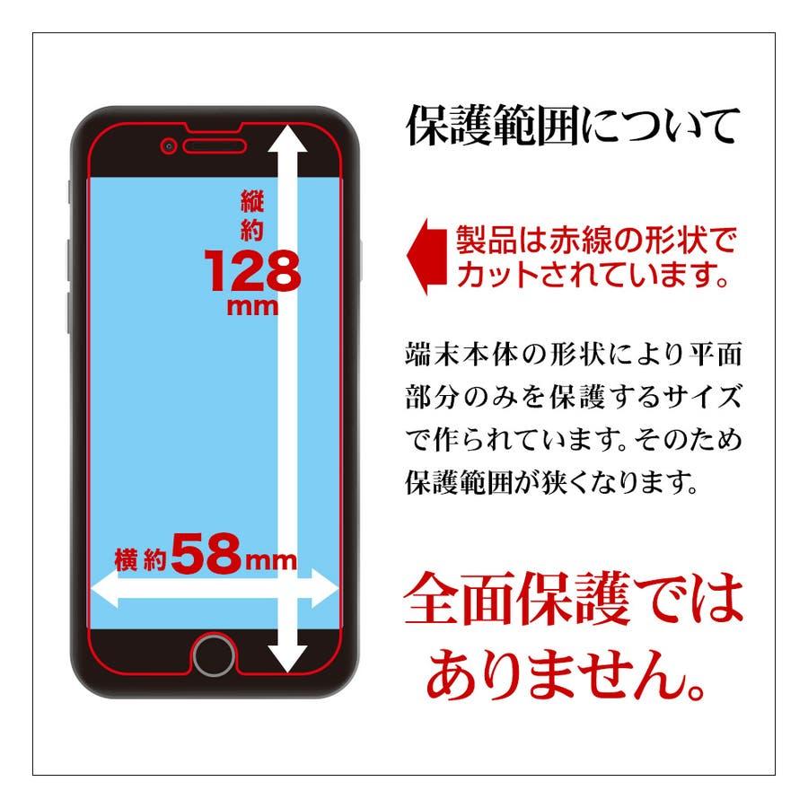 ラスタバナナ iPhone SE 第2世代 iPhone8 iPhone7 iPhone6s 共用 フィルム 平面保護 強化ガラス0.33mm ブルーライトカット 高光沢 ケースに干渉しない ゴリラガラス採用 アイフォン SE2 2020 液晶保護フィルムGGE2327IP047 2