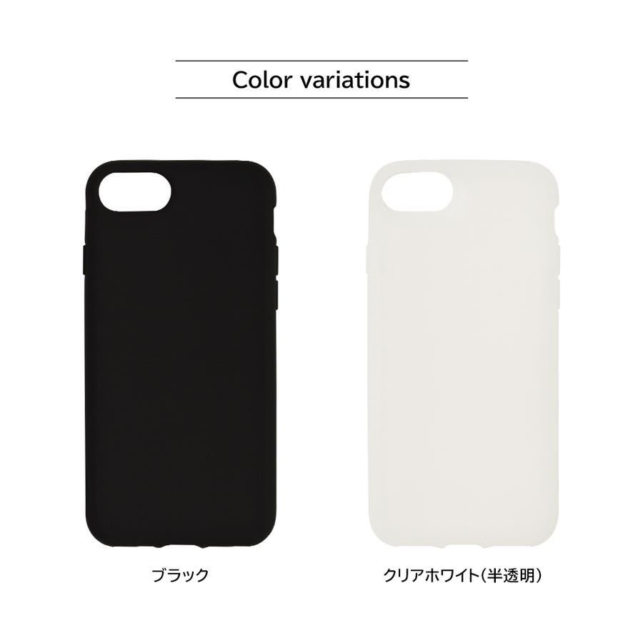 ラスタバナナ iPhone SE 第2世代 iPhone8 iPhone7 iPhone6s 共用 ケース カバー ソフト シリコンアイフォン SE2 2020 スマホケース 4
