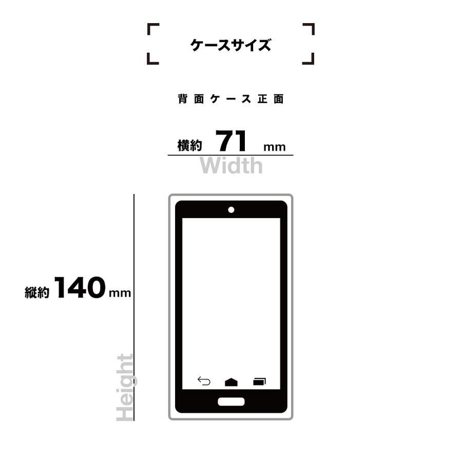 ラスタバナナ iPhone SE 第2世代 iPhone8 iPhone7 iPhone6s 共用 ケース カバー ソフト シリコンアイフォン SE2 2020 スマホケース 3