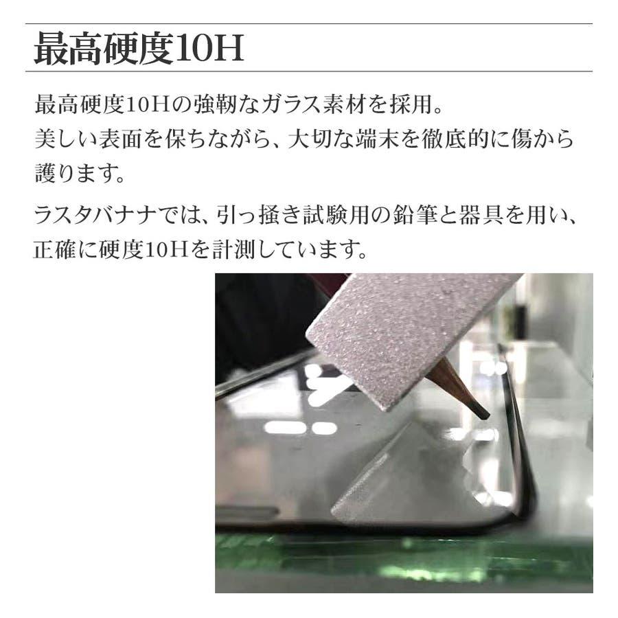 ラスタバナナ iPhone SE 第2世代 iPhone8 iPhone7 iPhone6s 共用 フィルム 平面保護 強化ガラス0.33mm ブルーライトカット 高光沢 ケースに干渉しない ゴリラガラス採用 アイフォン SE2 2020 液晶保護フィルムGGE2327IP047 4