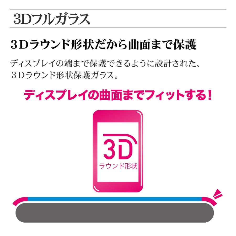 ラスタバナナ iPhone SE 第2世代 iPhone8 iPhone7 iPhone6s 共用 フィルム 全面保護 強化ガラス高光沢 3D曲面フレーム アイフォン SE2 2020 液晶保護フィルム 4