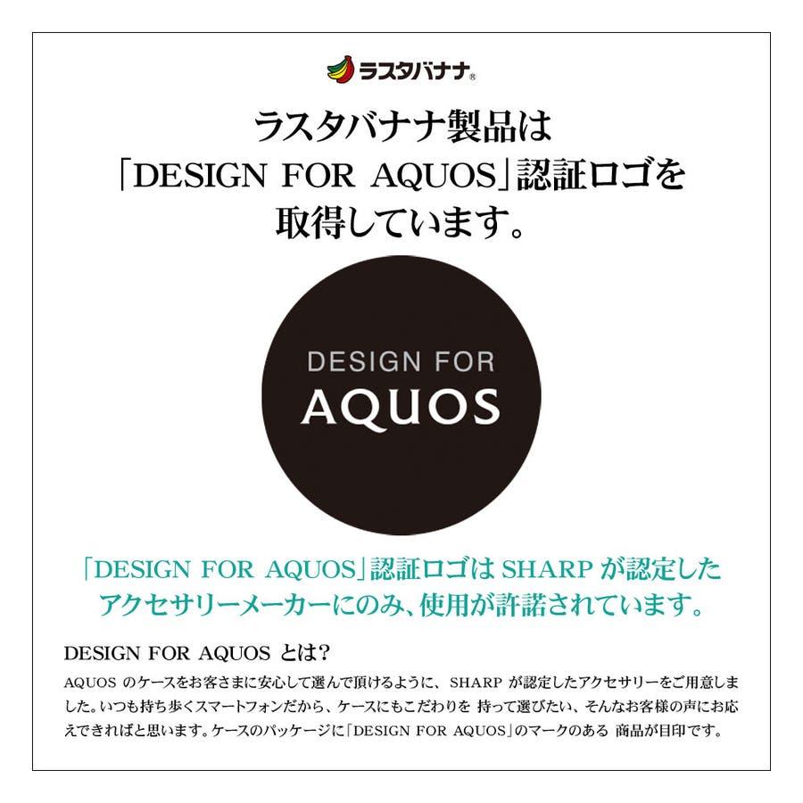 ラスタバナナ AQUOS R5G フィルム 全面保護 強化ガラス ブルーライトカット 3D曲面フレーム ブラック アクオス液晶保護フィルム 3E2288AQOR5G 4
