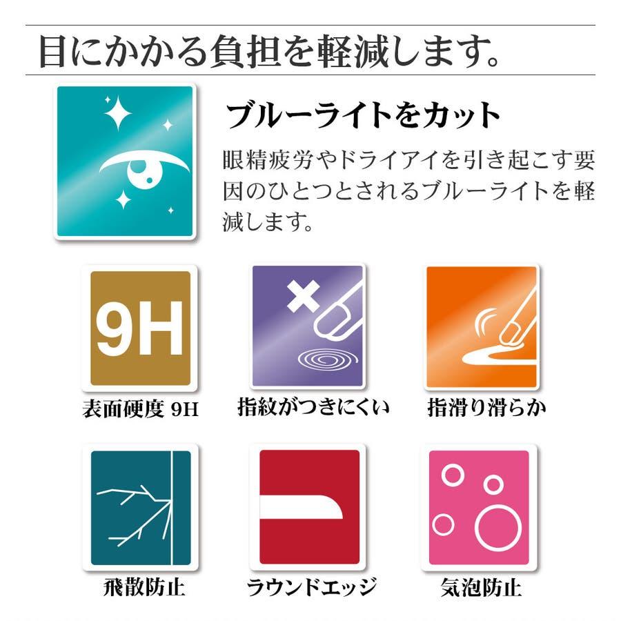 ラスタバナナ iPhone SE 第2世代 iPhone8 iPhone7 iPhone6s 共用 フィルム 全面保護 強化ガラスブルーライトカット 高光沢 ケースに干渉しない アイフォン SE2 2020 液晶保護フィルム 5