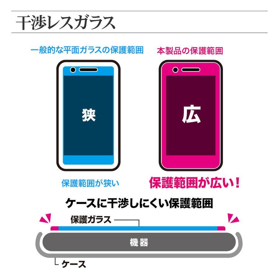 ラスタバナナ iPhone SE 第2世代 iPhone8 iPhone7 iPhone6s 共用 フィルム 全面保護 強化ガラスブルーライトカット 高光沢 ケースに干渉しない アイフォン SE2 2020 液晶保護フィルム 4