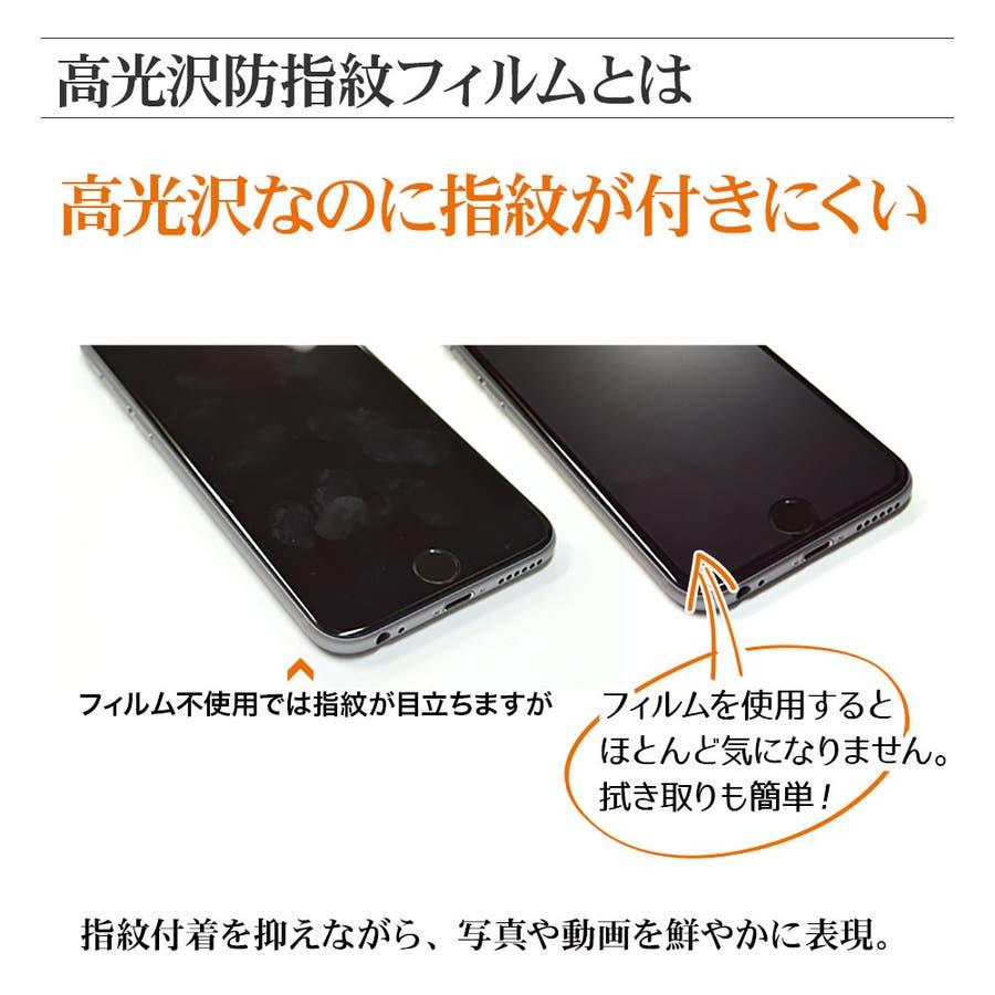 【抗菌コート】 ラスタバナナ iPhone SE 第2世代 iPhone8 iPhone7 iPhone6s 共用 フィルム 平面保護高光沢防指紋 スーパーさらさら 反射防止 アイフォン SE2 2020 液晶保護フィルム 3