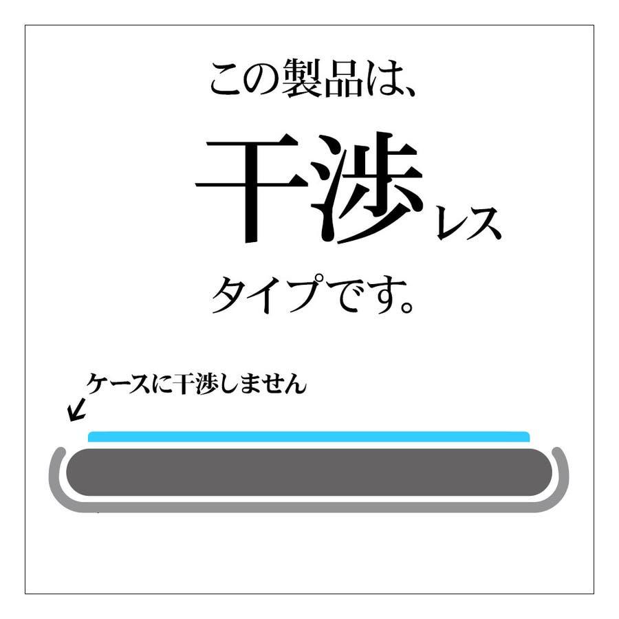 ラスタバナナ iPhone SE 第2世代 iPhone8 iPhone7 iPhone6s 共用 フィルム 全面保護 強化ガラスブルーライトカット 高光沢 ケースに干渉しない アイフォン SE2 2020 液晶保護フィルム 7