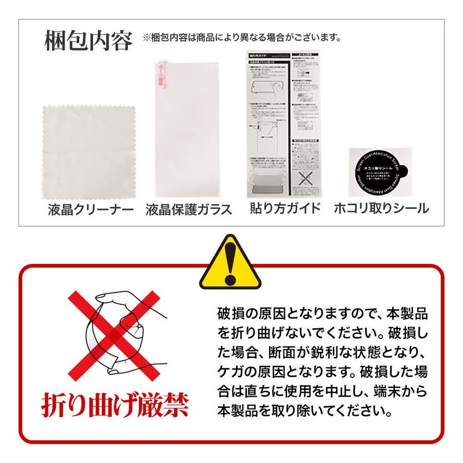 ラスタバナナ iPhone SE 第2世代 iPhone8 iPhone7 iPhone6s 共用 フィルム 平面保護 強化ガラス0.33mm ブルーライトカット 高光沢 ケースに干渉しない ゴリラガラス採用 アイフォン SE2 2020 液晶保護フィルムGGE2327IP047 6