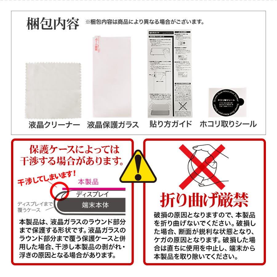 ラスタバナナ iPhone SE 第2世代 iPhone8 iPhone7 iPhone6s 共用 フィルム 全面保護 強化ガラスブルーライトカット 高光沢 ケースに干渉しない アイフォン SE2 2020 液晶保護フィルム 6