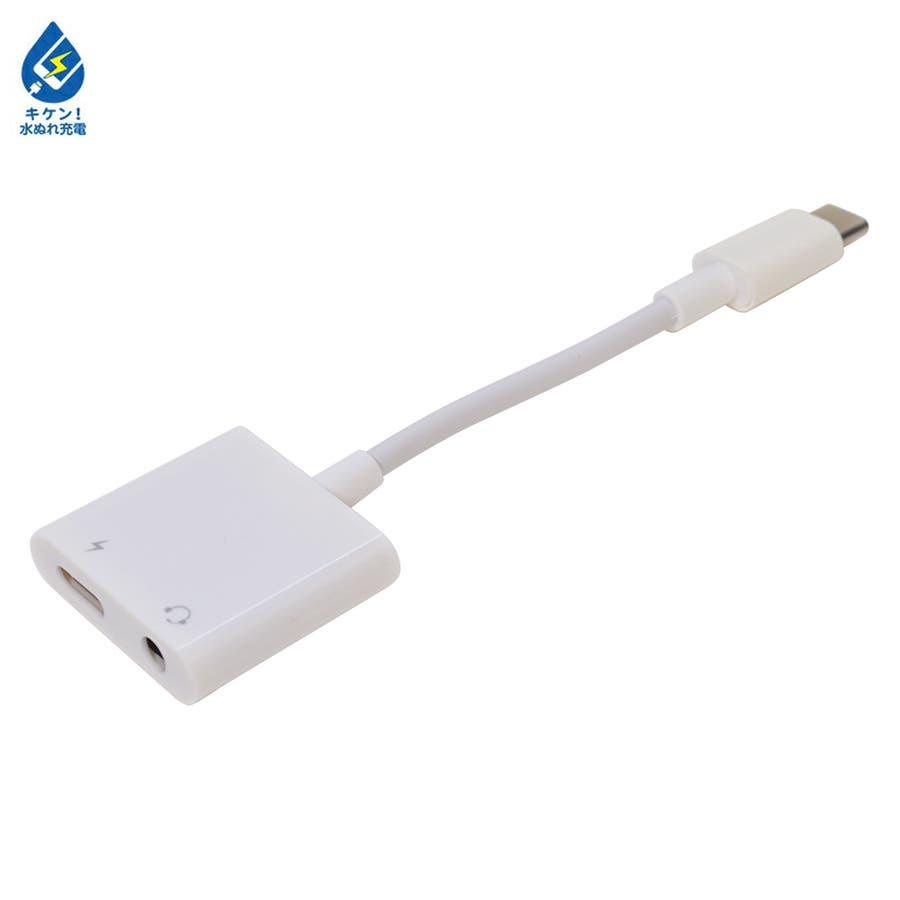 ラスタバナナ iPad スマホ タブレット 音声充電分割アダプタ 音楽を聴きながら充電できる DAC内蔵 PD 高速充電 通話対応タイプC 3.5mmステレオ端子 イヤホンジャック Type-C ホワイト RHECC35D02WH 2
