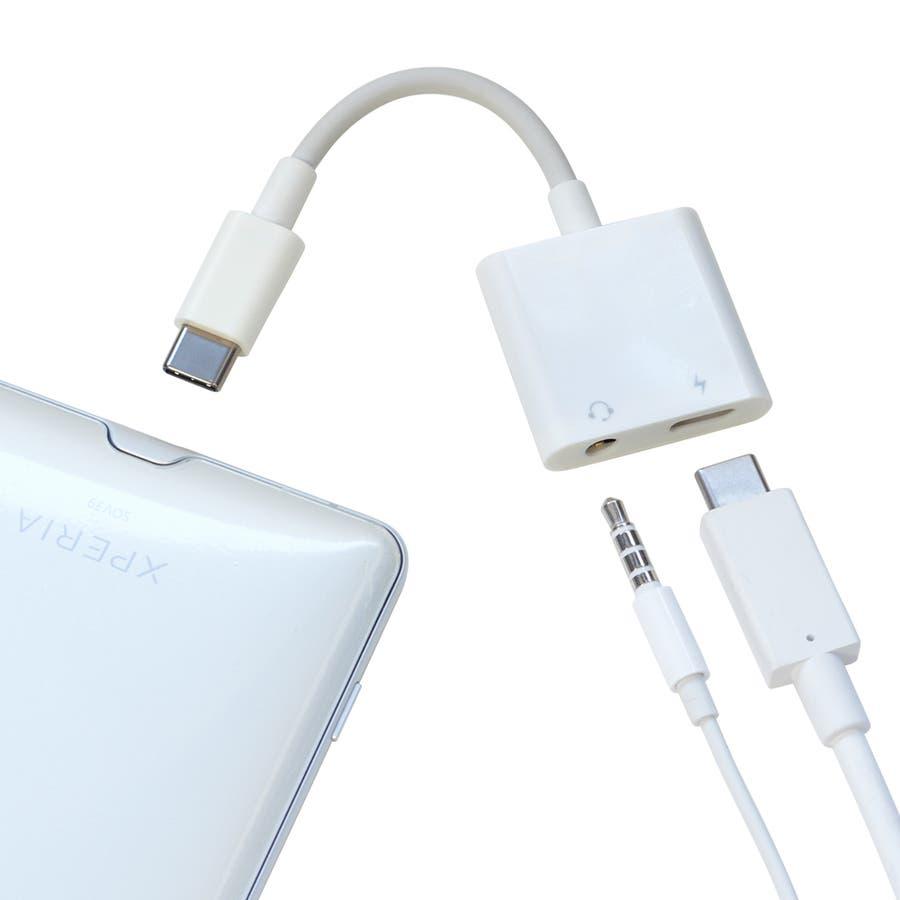ラスタバナナ iPad スマホ タブレット 音声充電分割アダプタ 音楽を聴きながら充電できる DAC内蔵 PD 高速充電 通話対応タイプC 3.5mmステレオ端子 イヤホンジャック Type-C ホワイト RHECC35D02WH 5