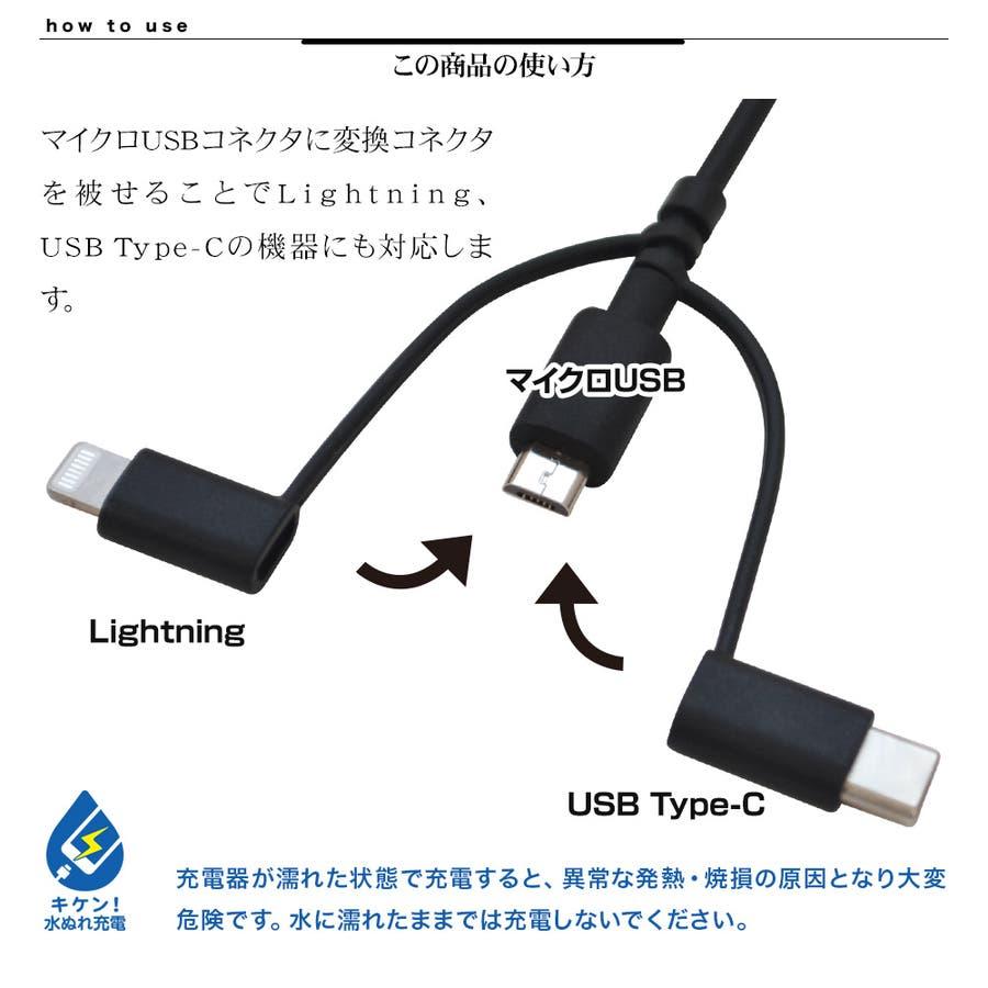 ラスタバナナ iPhone スマホ iPad タブレット マイクロUSB タイプC MFi認証 ライトニング 3コネクタ 変換付充電・通信 ケーブル 2.4A 1m Type-C microUSB 2