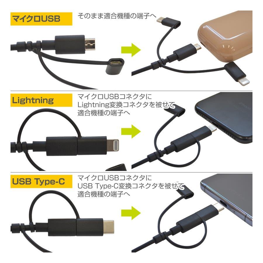 ラスタバナナ iPhone スマホ iPad タブレット マイクロUSB タイプC MFi認証 ライトニング 3コネクタ 変換付充電・通信 ケーブル 2.4A 1m Type-C microUSB 3