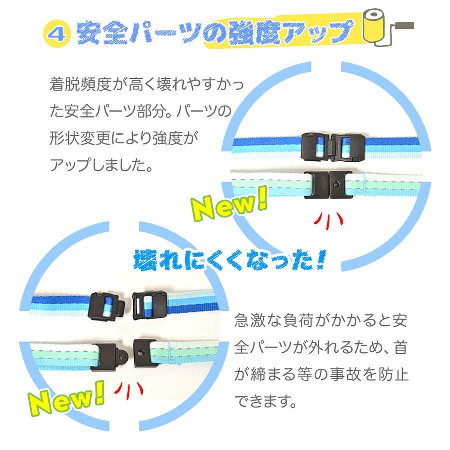 ラスタバナナ ストラップ 子供用 キッズネックストラップ リフレクター 反射板 反射ステッチ セーフティパーツ付き 長さ調節可能 安心安全 小学生 ネックストラップ 5