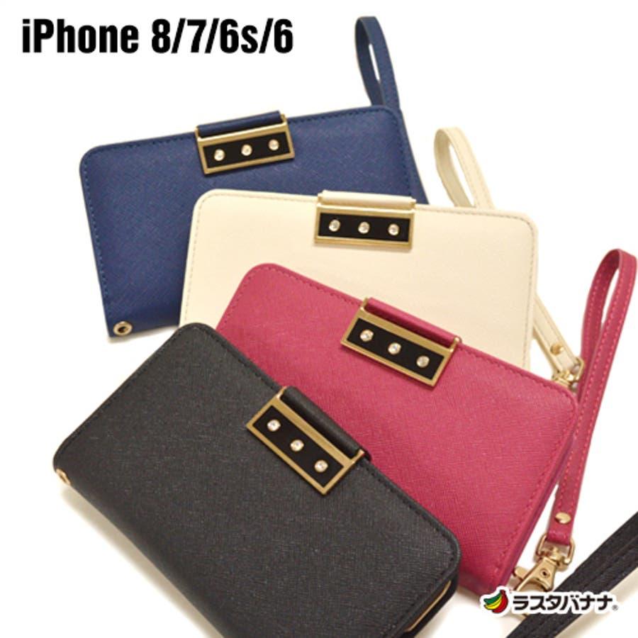 ラスタバナナ iPhone SE 第2世代/8/7/6s/6 ケース/カバー 手帳型 viviana2 ミラー付き かわいい 女子おしゃれアイフォンスマホケース 1