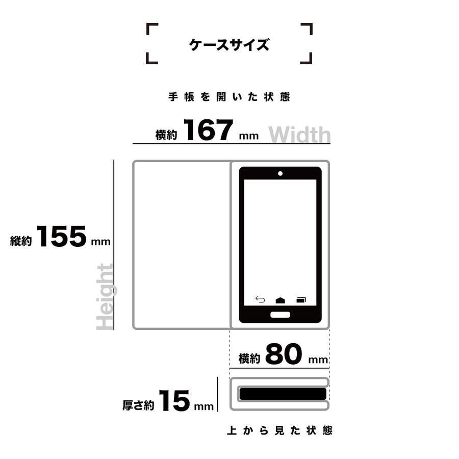 ラスタバナナ Android One S6 ケース カバー 手帳型 +COLOR 薄型 サイドマグネット アンドロイドワンスマホケース 5