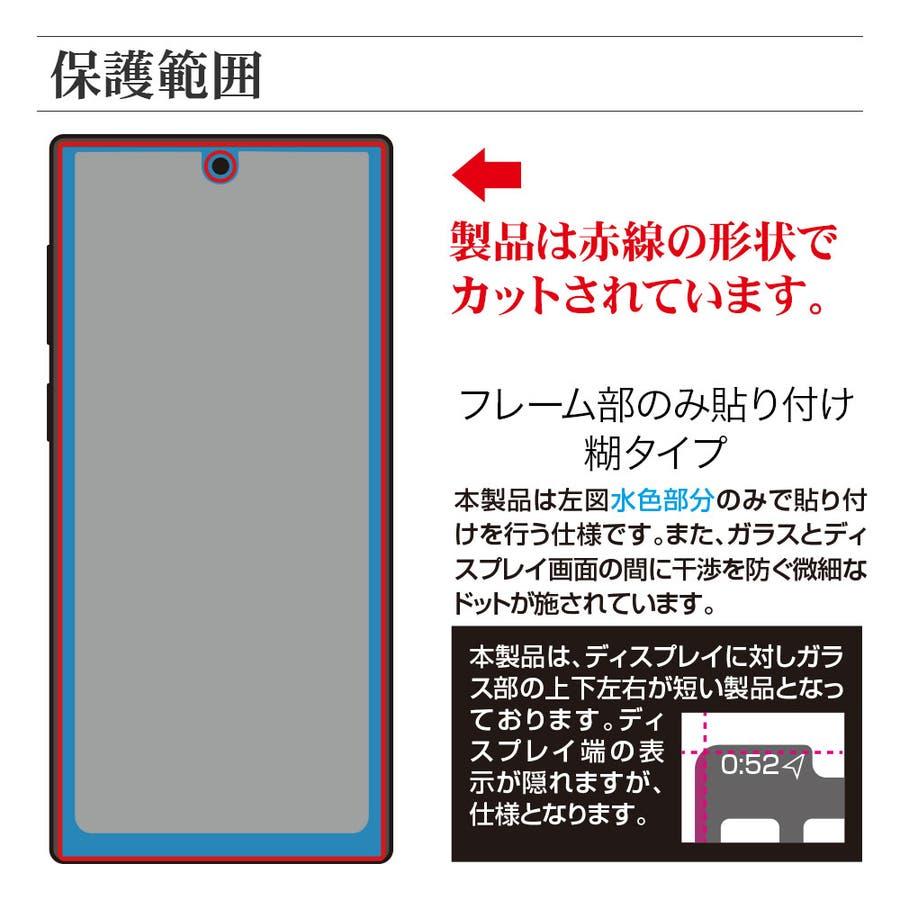 ラスタバナナ Galaxy Note10+ SC-01M SCV45 フィルム 全面保護 強化ガラス 高光沢 3D曲面フレームブラック ギャラクシーノート10プラス 液晶保護 3S2175GN10P 2