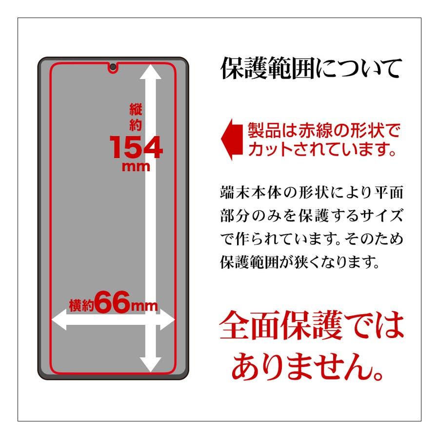 【抗菌コート】 ラスタバナナ Galaxy S20+ 5G SC-52A SCG02 フィルム 平面保護 ブルーライトカット 高光沢反射防止 ギャラクシーS20+ 液晶保護 2