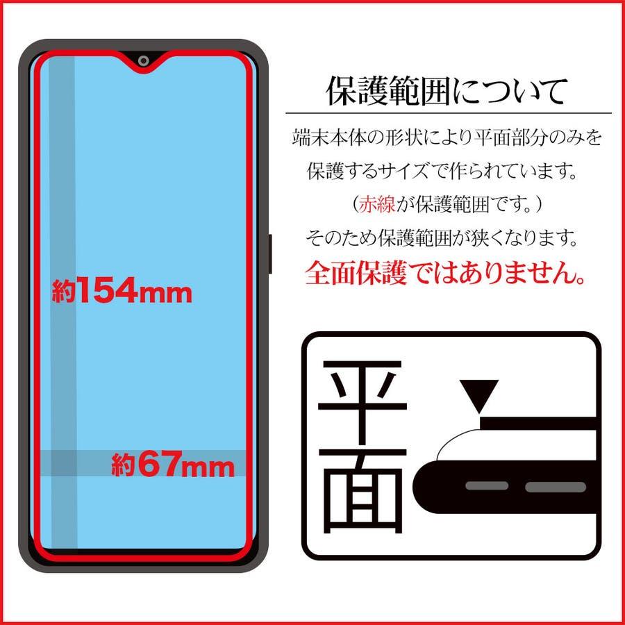 ラスタバナナ OPPO A5 2020 フィルム 平面保護 強化ガラス 0.33mm 高光沢 ケースに干渉しない オッポ液晶保護フィルム GP2227A5 3