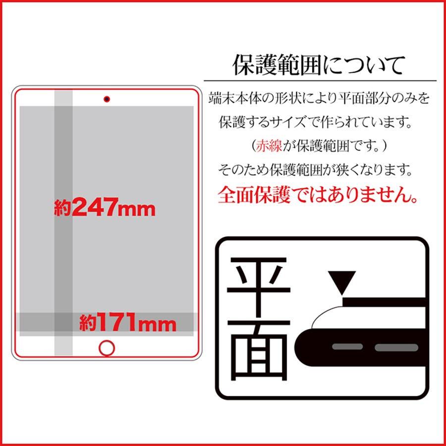 ラスタバナナ フィルム iPad Air3 第3世代 iPad Pro 10.5インチ 平面保護 ペーパーライク アイパッド液晶保護PL1820IPA3 2