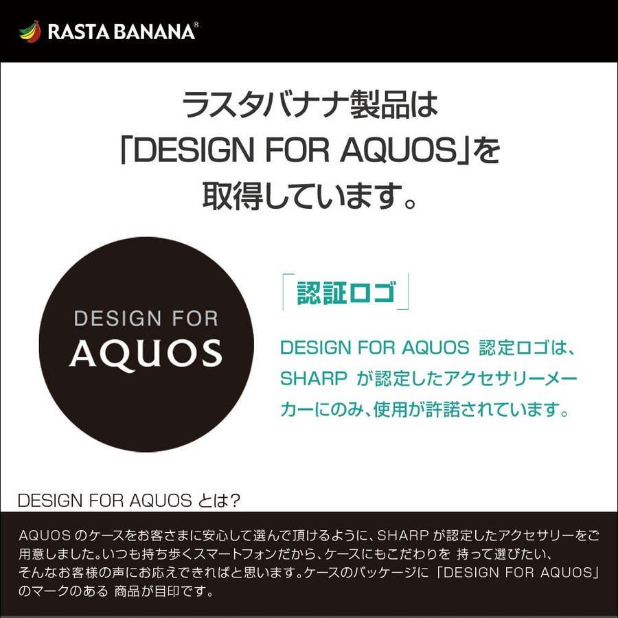 ラスタバナナ AQUOS zero2 SH-01M SHV47 フィルム 全面保護 強化ガラス ブルーライトカット 3D曲面フレームブラック アクオス ゼロツー 液晶保護フィルム 3E2230AQOZ2 8