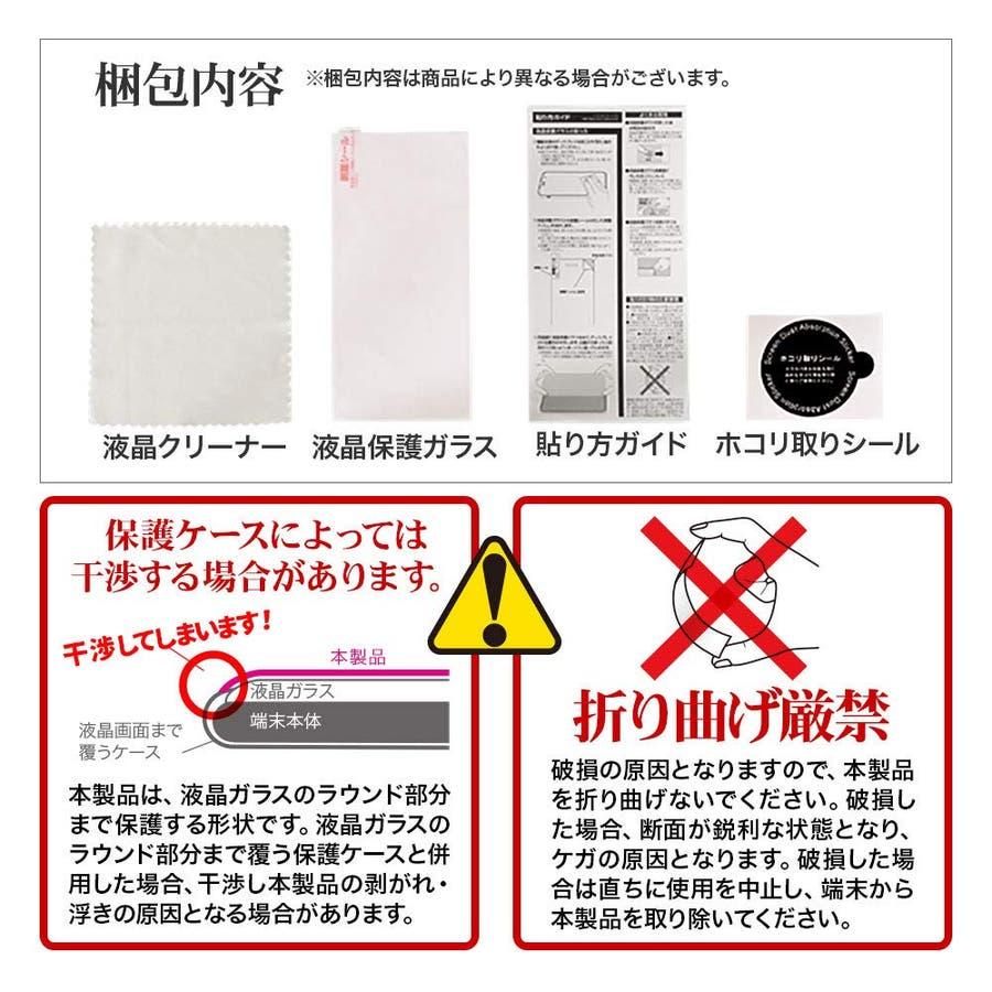 ラスタバナナ Galaxy Note10+ SC-01M SCV45 フィルム 全面保護 強化ガラス 高光沢 3D曲面フレームブラック ギャラクシーノート10プラス 液晶保護 3S2175GN10P 7