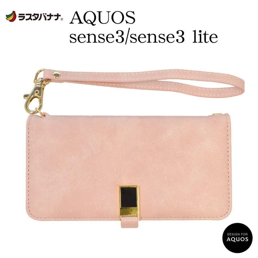 ラスタバナナ AQUOS sense3 sense3 lite SH-02M SHV45 SH-RM12 ケース/カバー 手帳型viviana スウェード調 アクオス センス3 ライト スマホケース 88