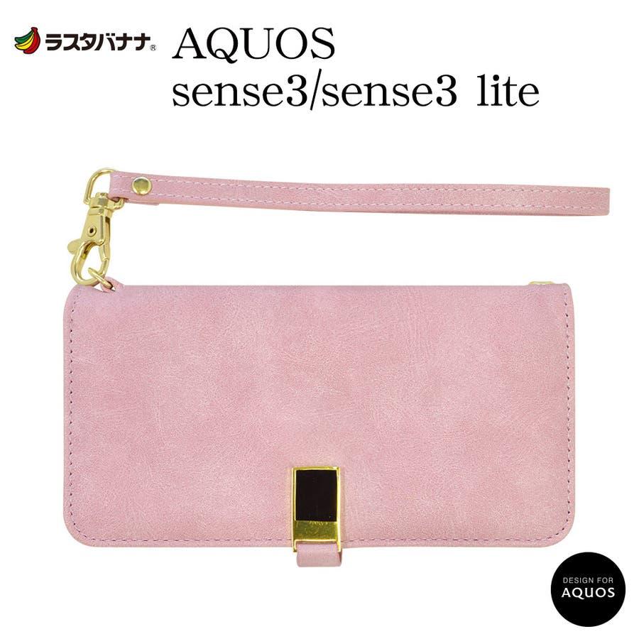 ラスタバナナ AQUOS sense3 sense3 lite SH-02M SHV45 SH-RM12 ケース/カバー 手帳型viviana スウェード調 アクオス センス3 ライト スマホケース 82