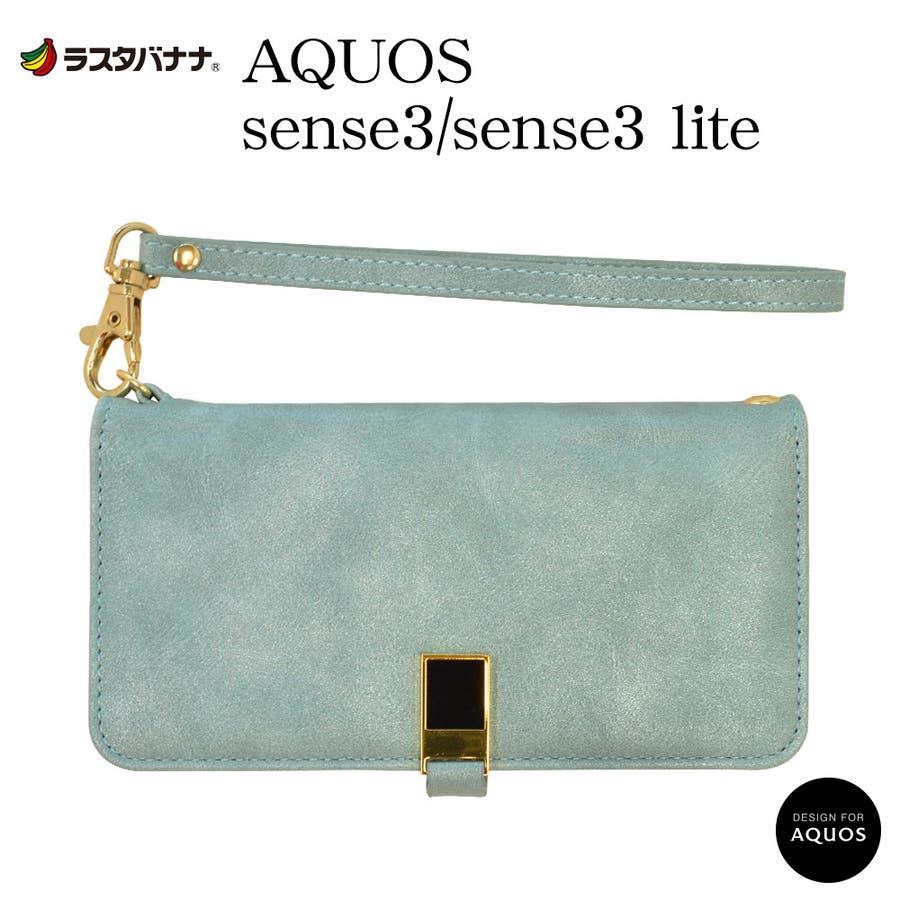 ラスタバナナ AQUOS sense3 sense3 lite SH-02M SHV45 SH-RM12 ケース/カバー 手帳型viviana スウェード調 アクオス センス3 ライト スマホケース 60