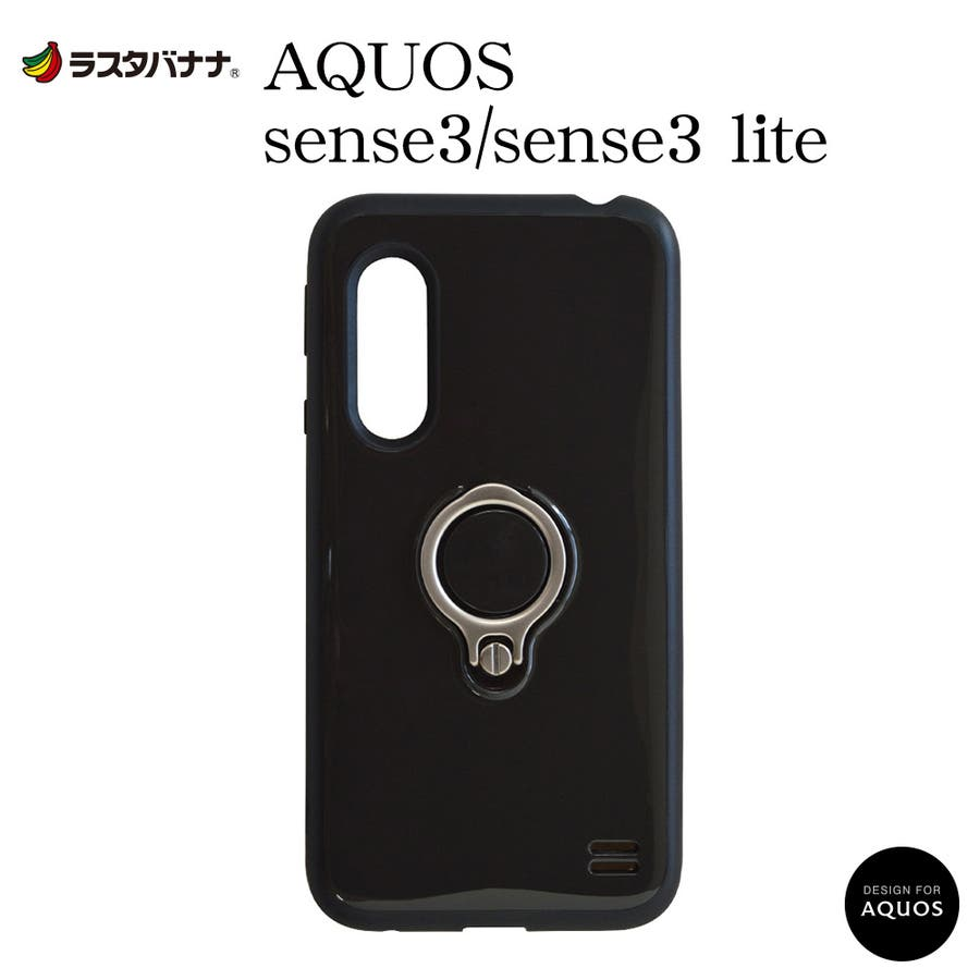 ラスタバナナ AQUOS sense3 sense3 lite SH-02M SHV45 SH-RM12 ケース/カバー ハイブリッドVANILLA PACK バニラパック スマホリング付き アクオス センス3 ライト スマホケース 21