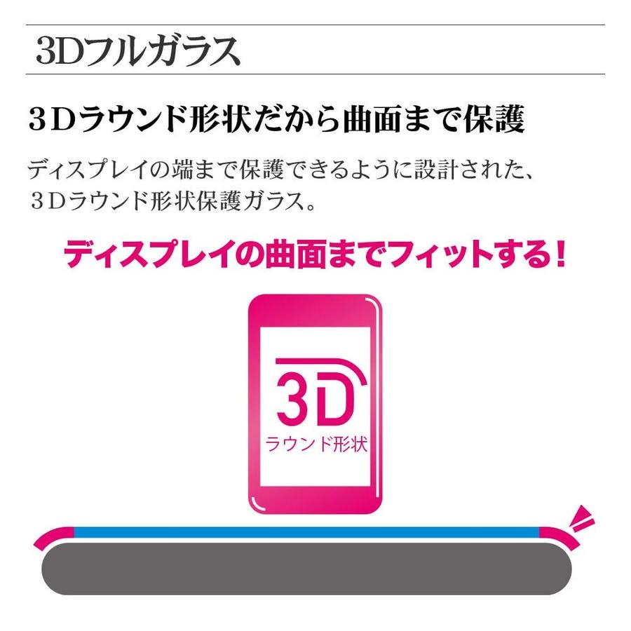 ラスタバナナ Galaxy Note10+ SC-01M SCV45 フィルム 全面保護 強化ガラス 高光沢 3D曲面フレームブラック ギャラクシーノート10プラス 液晶保護 3S2175GN10P 5