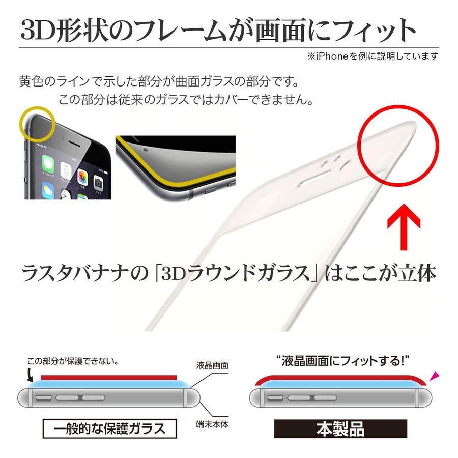 ラスタバナナ AQUOS zero2 SH-01M SHV47 フィルム 全面保護 強化ガラス ブルーライトカット 3D曲面フレームブラック アクオス ゼロツー 液晶保護フィルム 3E2230AQOZ2 6