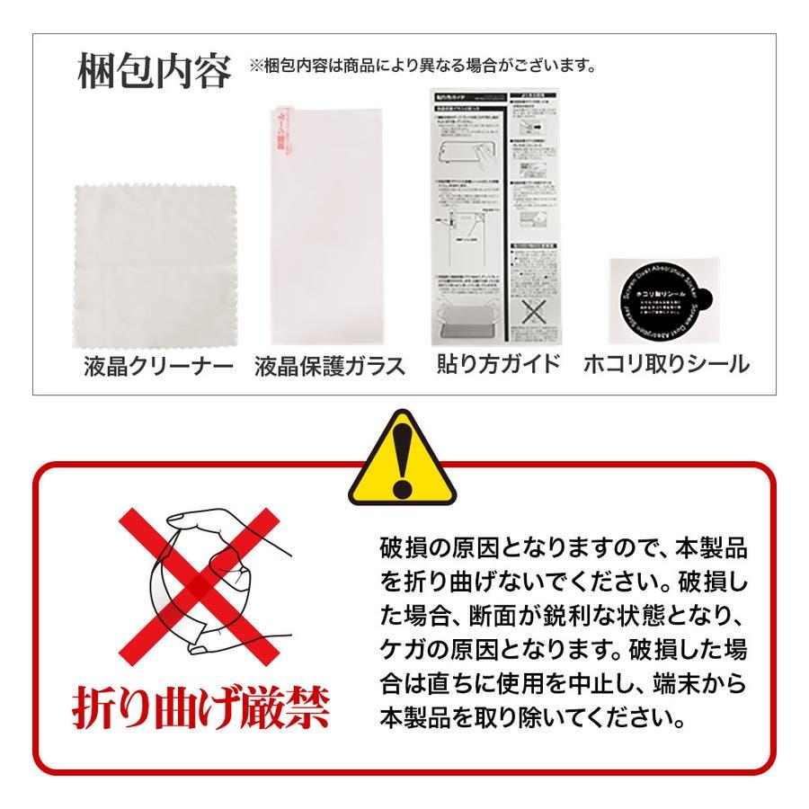 ラスタバナナ OPPO A5 2020 フィルム 平面保護 強化ガラス 0.33mm 高光沢 ケースに干渉しない オッポ液晶保護フィルム GP2227A5 6