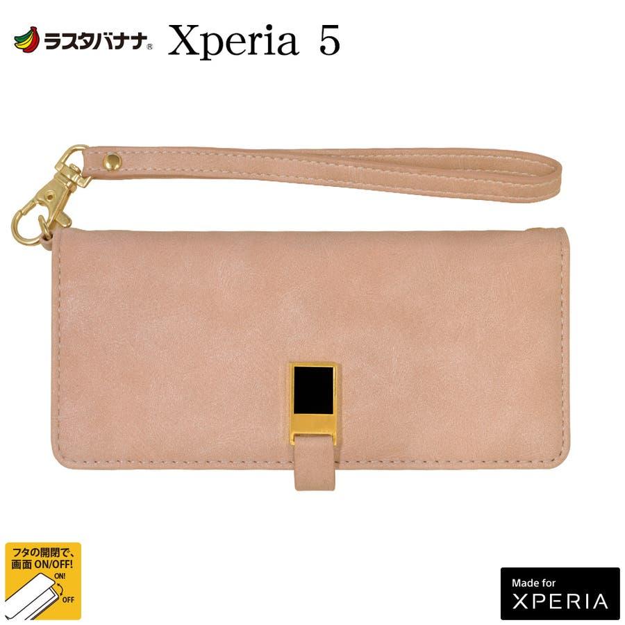 ラスタバナナ Xperia 5 SO-01M SOV41 ケース カバー 手帳型 viviana スウェード調エクスペリア5スマホケース 88