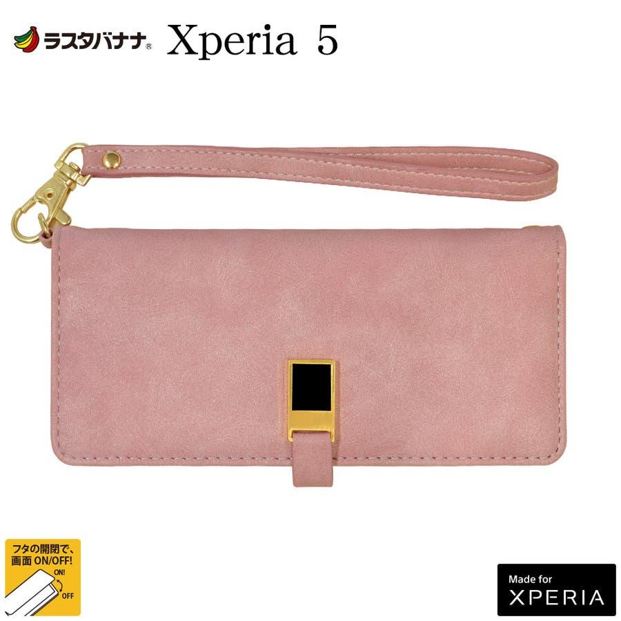 ラスタバナナ Xperia 5 SO-01M SOV41 ケース カバー 手帳型 viviana スウェード調エクスペリア5スマホケース 78