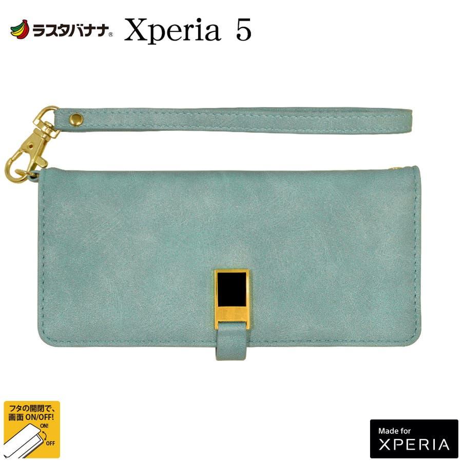 ラスタバナナ Xperia 5 SO-01M SOV41 ケース カバー 手帳型 viviana スウェード調エクスペリア5スマホケース 60