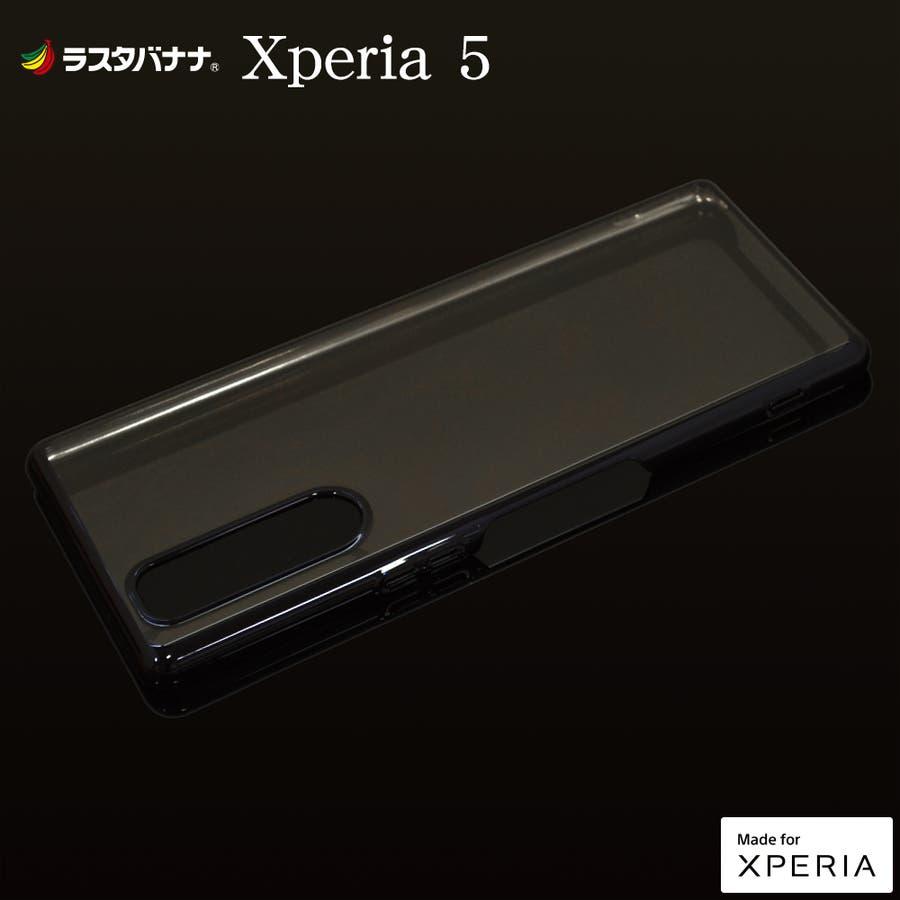 ラスタバナナ Xperia 5 SO-01M SOV41 ケース カバー ハード トライタン メタルフレーム エクスペリア5スマホケース 21