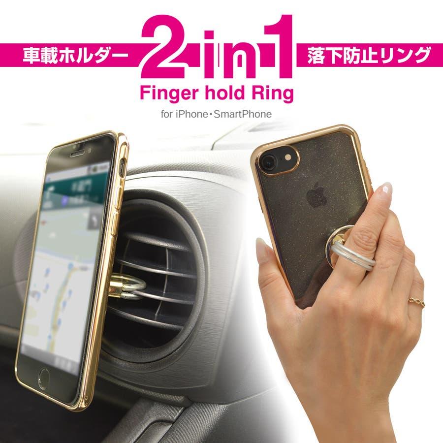 ラスタバナナ iPhone スマホ 2in1 スマホリング エアコン送風口対応 車載ホルダー 落下防止リング 視聴スタンド ブラック 1