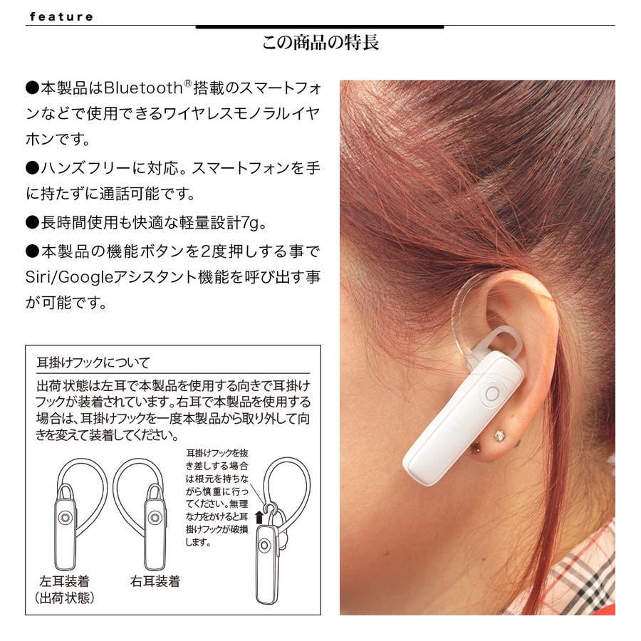 ラスタバナナ iPhone スマホ Bluetooth 5.0 ワイヤレス 片耳イヤホンマイク モノラル イヤホン スイッチ付きハンズフリー ブルートゥース 8