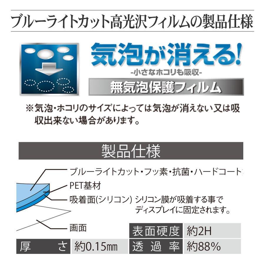 【抗菌コート】 ラスタバナナ Galaxy S20+ 5G SC-52A SCG02 フィルム 平面保護 ブルーライトカット 高光沢反射防止 ギャラクシーS20+ 液晶保護 6
