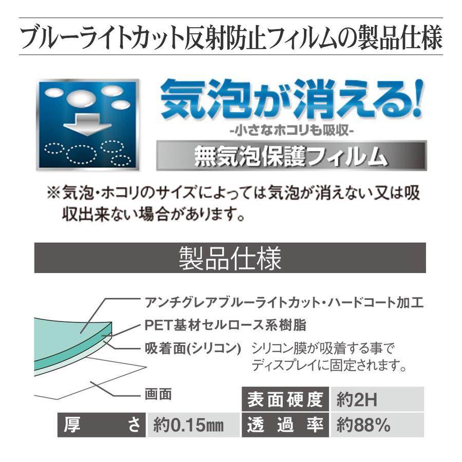 【抗菌コート】 ラスタバナナ Galaxy S20+ 5G SC-52A SCG02 フィルム 平面保護 ブルーライトカット 高光沢反射防止 ギャラクシーS20+ 液晶保護 8