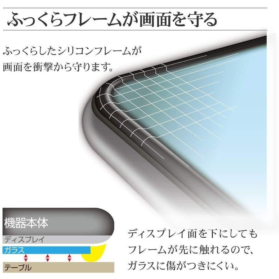 ラスタバナナ AQUOS R5G フィルム 全面保護 強化ガラス ブルーライトカット 3D曲面 ふっくら シリコンフレーム ブラックアクオス 液晶保護フィルム FSE2292AQOR5G 5