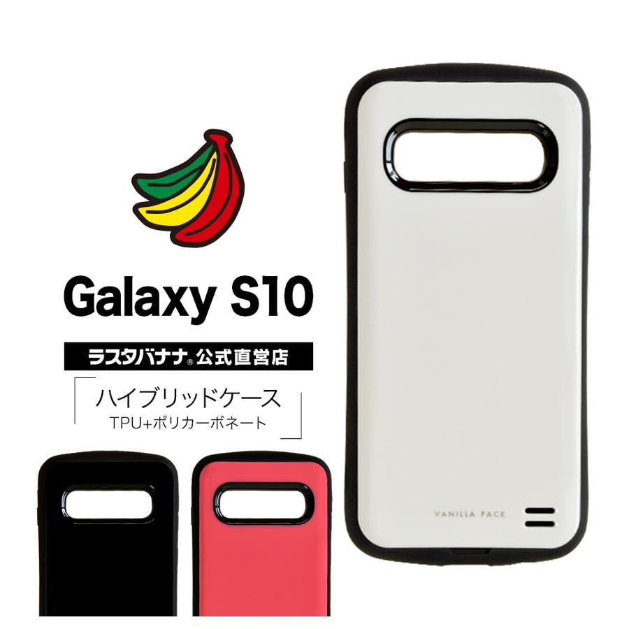 Galaxy s10 ケース