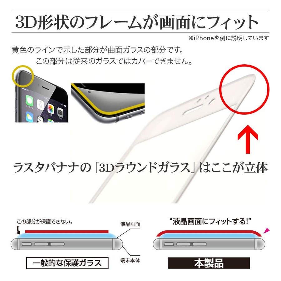 ラスタバナナ Xperia 8 SOV42 フィルム 全面保護 強化ガラス 高光沢 3D曲面ソフトフレーム エクスペリア8 液晶保護 6