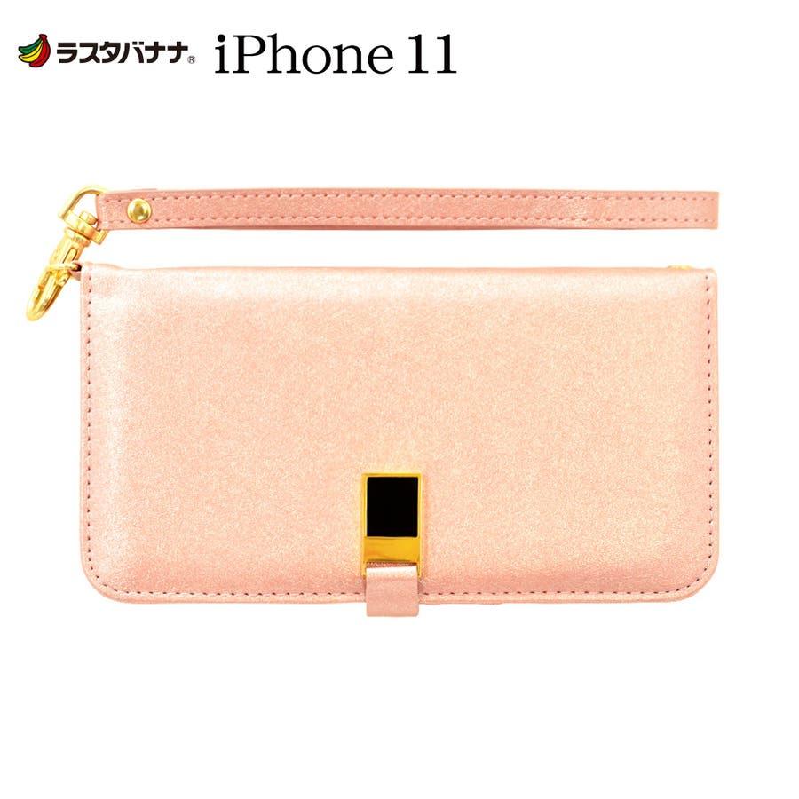 ラスタバナナ iPhone11 ケース カバー 手帳型 viviana アイフォン スマホケース 88