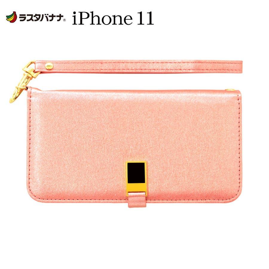 ラスタバナナ iPhone11 ケース カバー 手帳型 viviana アイフォン スマホケース 87