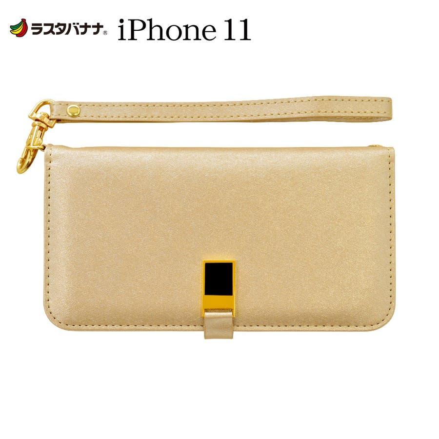 ラスタバナナ iPhone11 ケース カバー 手帳型 viviana アイフォン スマホケース 105