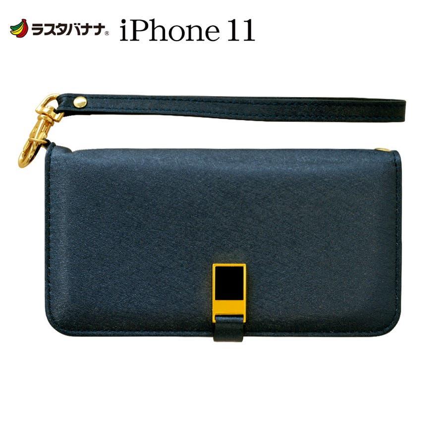ラスタバナナ iPhone11 ケース カバー 手帳型 viviana アイフォン スマホケース 76