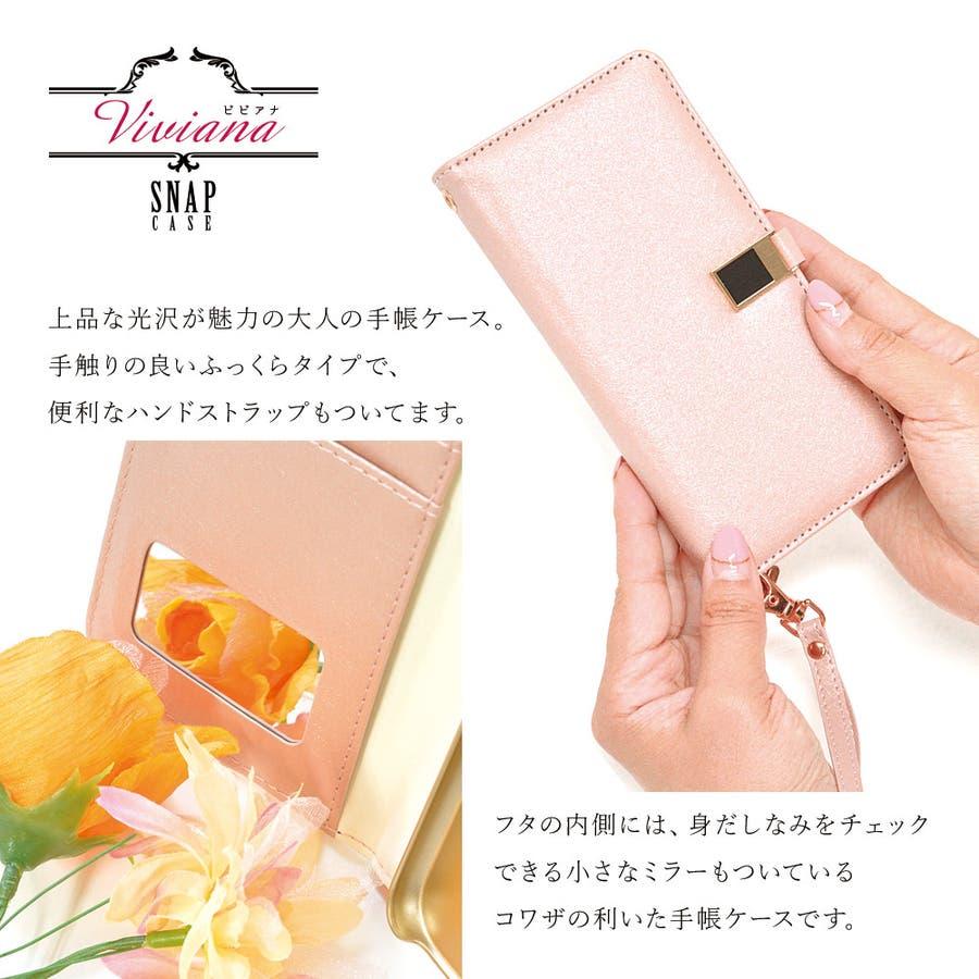 ラスタバナナ iPhone11 ケース カバー 手帳型 viviana アイフォン スマホケース 4